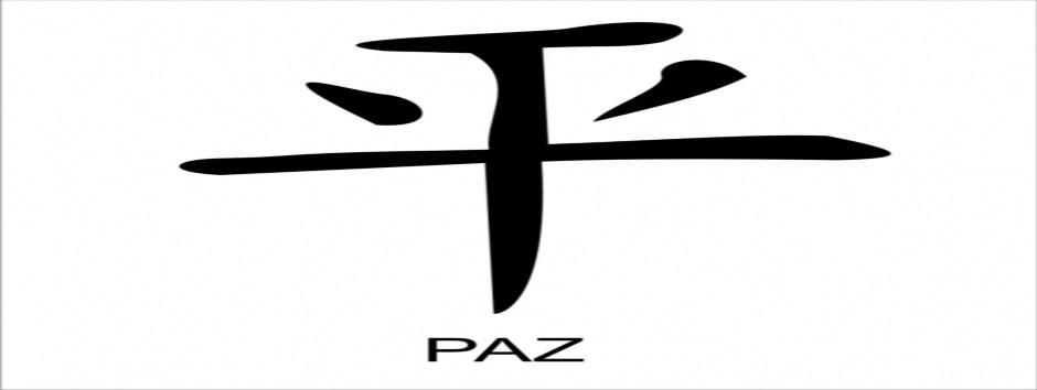 paz02
